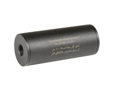Stay 100 meters back Covert Tactical PRO 40x100mm silencer