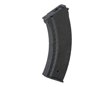 550rd hi-cap magazine for AK type replicaS